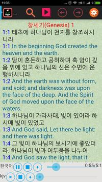 Korean English Audio Bible apk screenshot