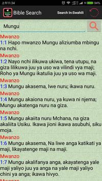 Swahili English Audio Bible apk screenshot