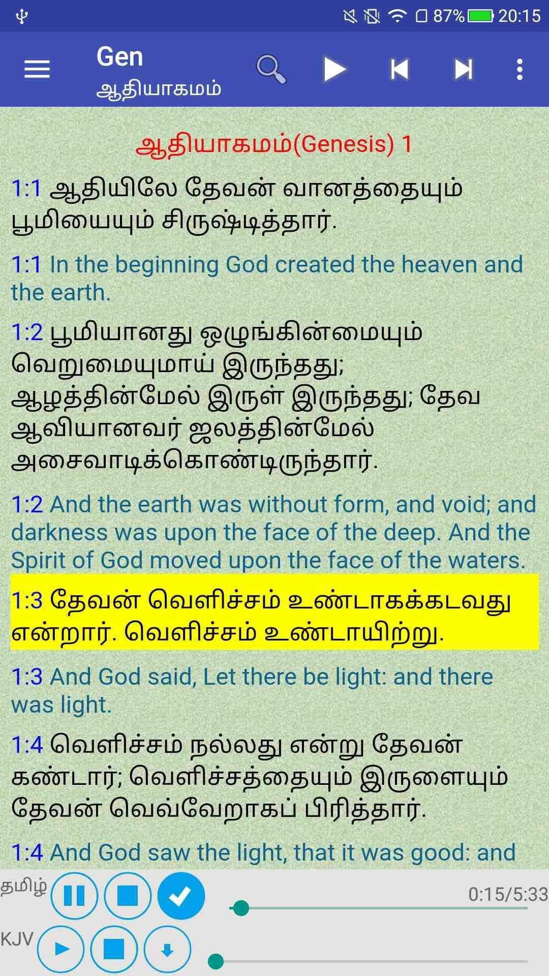 Tamil English Holy Bible Offline Audio for Android - APK Download