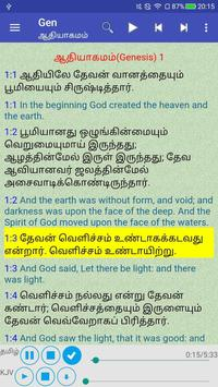 Tamil English Holy Bible Offline Audio poster