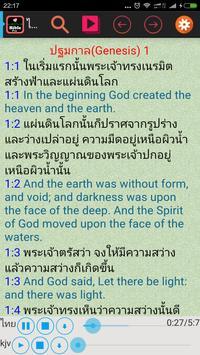 Audio Thai English Holy Bible poster