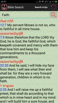 Audio Thai English Holy Bible apk screenshot