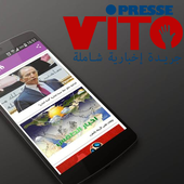 فيتو بريس VitoPresse icon