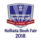 Kolkata Book Fair FootFall Counting icon