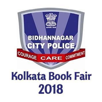Kolkata Book Fair FootFall Counting poster