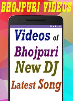 Bhojpuri Video Song HD भोजपुरी वीडियो screenshot 5