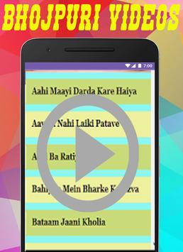 Bhojpuri Video Song HD भोजपुरी वीडियो screenshot 7
