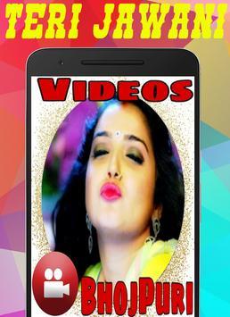 Bhojpuri Video Song HD भोजपुरी वीडियो poster