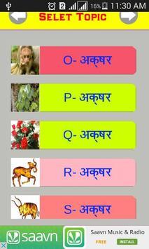 Apka Bhavishya Hindi apk screenshot