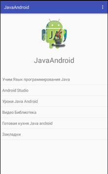 Java Android poster