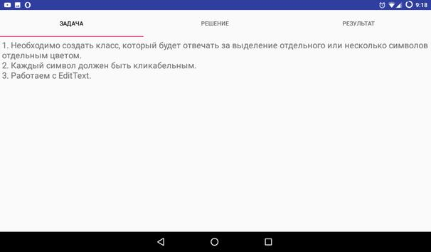 Java Android screenshot 14