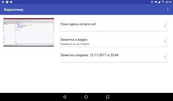 Java Android screenshot 15