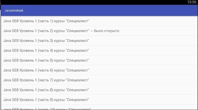 Java Android screenshot 10