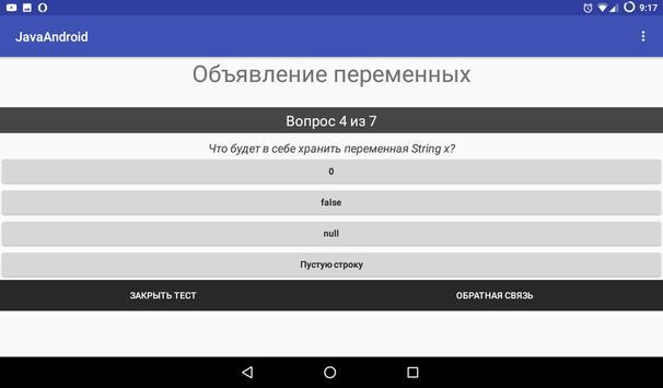 Java Android screenshot 13