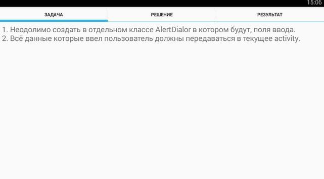 Java Android screenshot 8