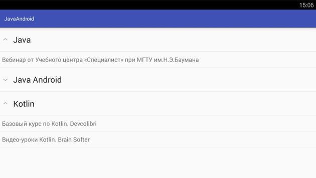 Java Android screenshot 9