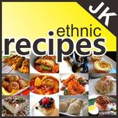 Ethnic Recipes icon