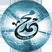 MISYKAT 2.0 icon