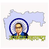 JayBhim Maharashatra icon