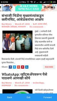 JayBhim Maharashatra screenshot 1
