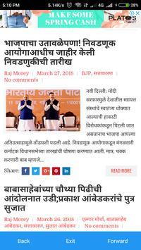 JayBhim Maharashatra screenshot 2