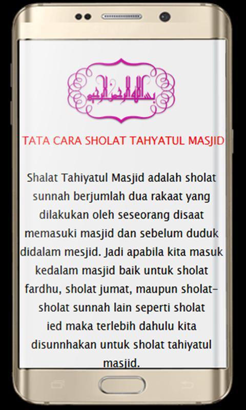 Sholat Sunnah Tahiyyatul Masjid For Android Apk Download