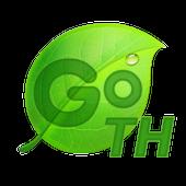 Thai Language - GO Keyboard icon