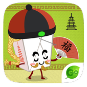 GO Keyboard Chow Mein Sticker icon
