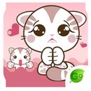 GO Keyboard Kitty Sticker APK