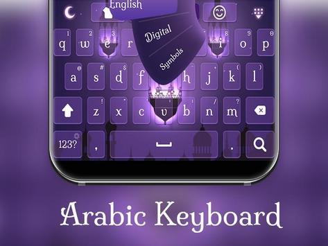 Best Arabic Keyboard poster