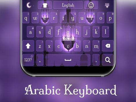 Best Arabic Keyboard screenshot 1