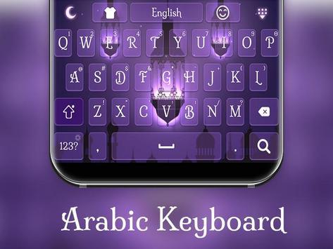 Best Arabic Keyboard screenshot 2