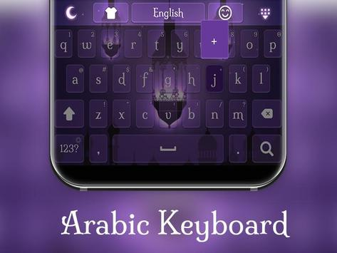 Best Arabic Keyboard screenshot 3