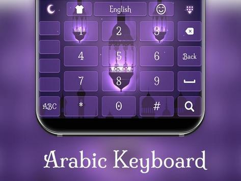 Best Arabic Keyboard screenshot 4