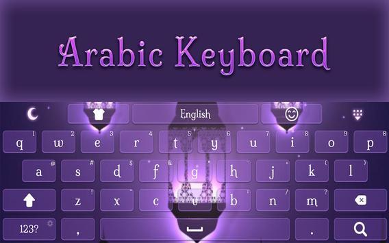 Best Arabic Keyboard screenshot 5