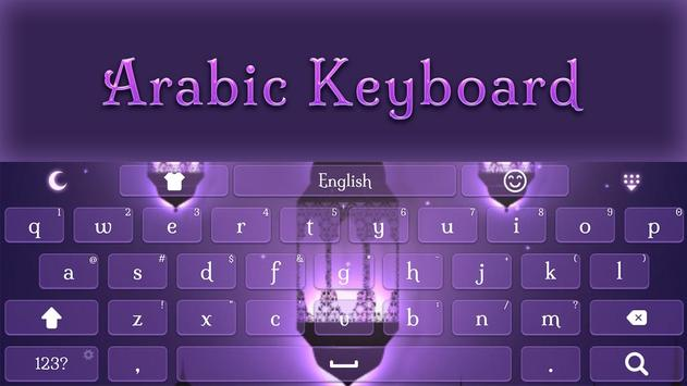 Best Arabic Keyboard screenshot 6