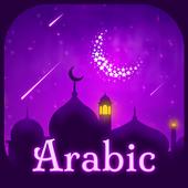 Good arabic keyboard icon