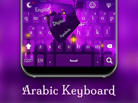 Good arabic keyboard screenshot 1