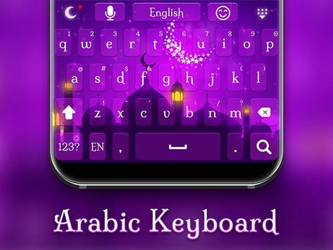 Good arabic keyboard screenshot 2