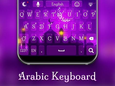 Good arabic keyboard screenshot 3