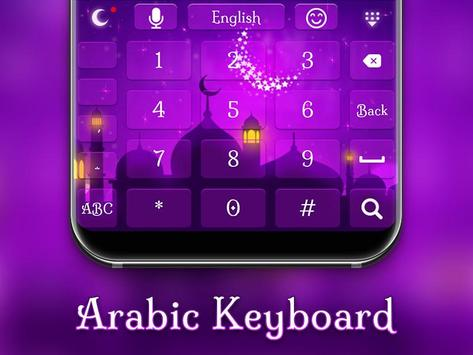 Good arabic keyboard screenshot 4