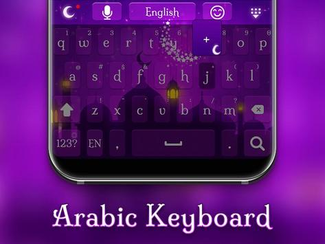 Good arabic keyboard screenshot 5