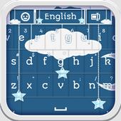 Silent Night Keyboard icon