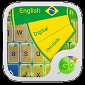 Football Brazil Keyboard Theme icon