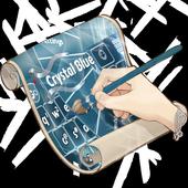 Crystal Blue Keyboard Skin icon