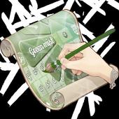 Green mist Keyboard Skin icon