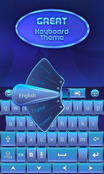 Great Keyboard Theme screenshot 2