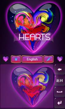 Marble Color Keyboard Theme screenshot 3