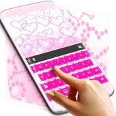 Glossy Pink Heart Keyboard icon
