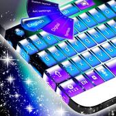 Distinct Keyboard icon